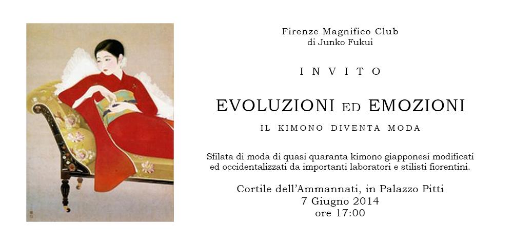 FMC-Evoluzioni ed Emozioni-INVITO