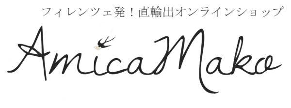 amicamako-logo