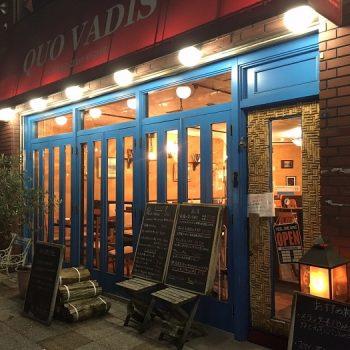 本場イタリアの味を横浜で♪イタリア修行したシェフの店QUO VADIS(クオ・バディス)