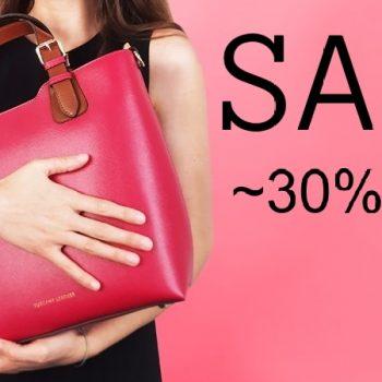◆サマーセール開催中〜30%OFF◆
